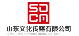 山东文化传媒公司