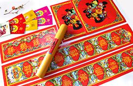 中国特色文化节庆用品开发设计