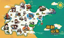 http://www.df-huachuang.com/uploadfile/2017/0926/20170926024616792.jpg